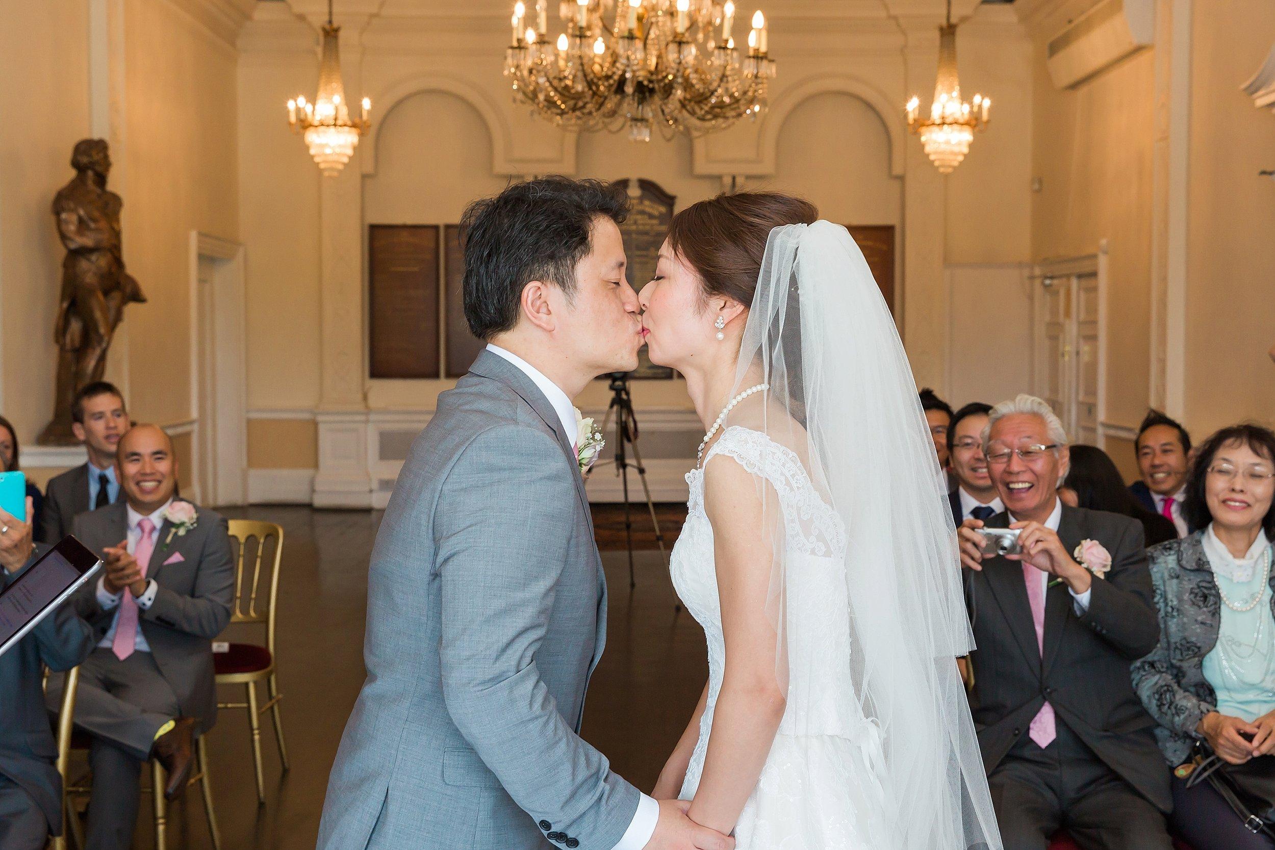london-wedding-ceremony.jpg