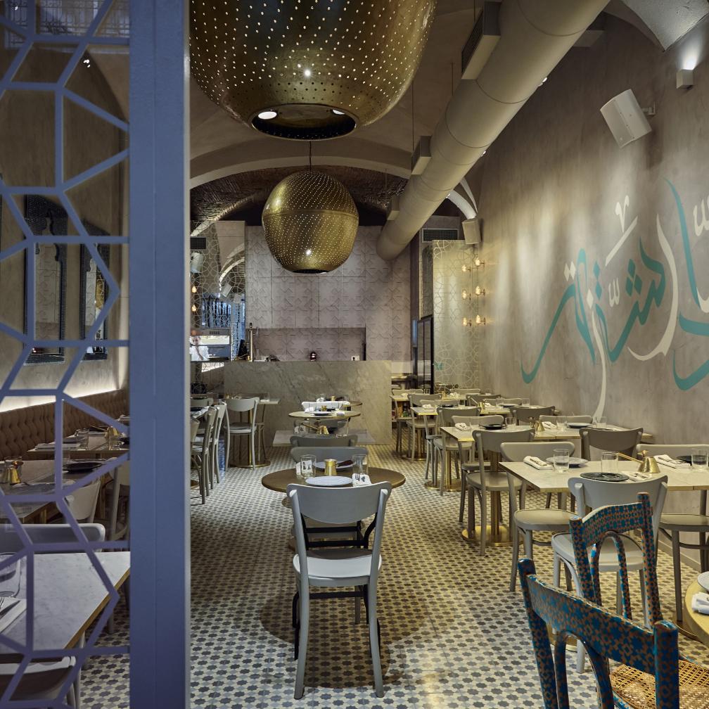 Za'atar Restaurant - Lisbon, Portugal - 2018
