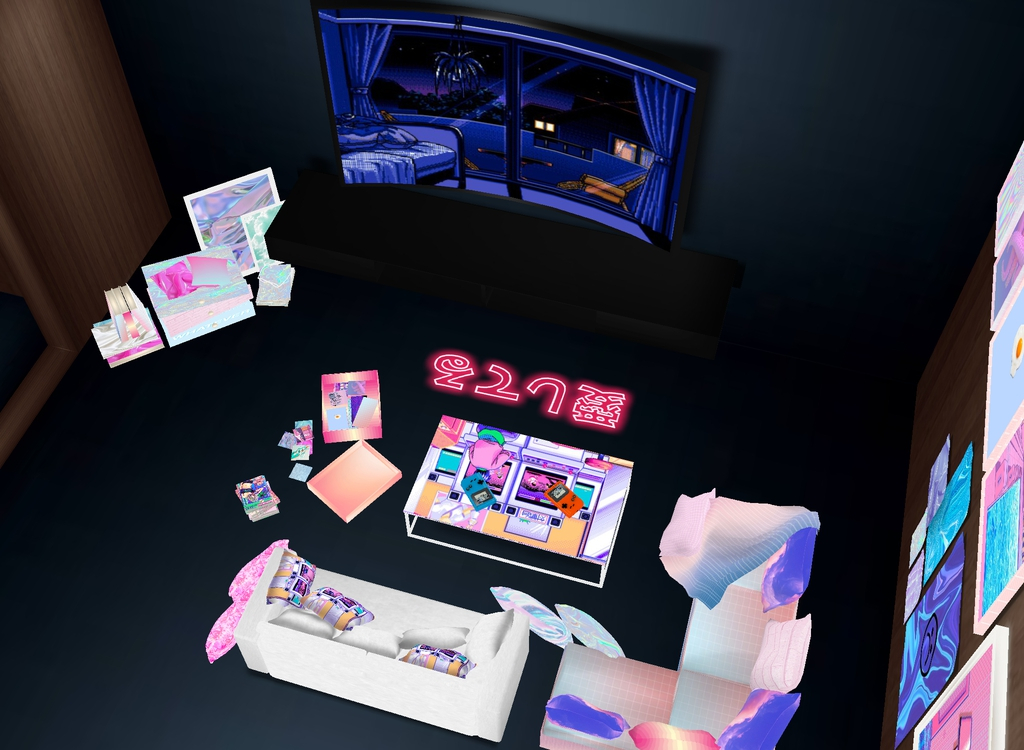 Kiss My Pixels - The Bedroom 4.jpg