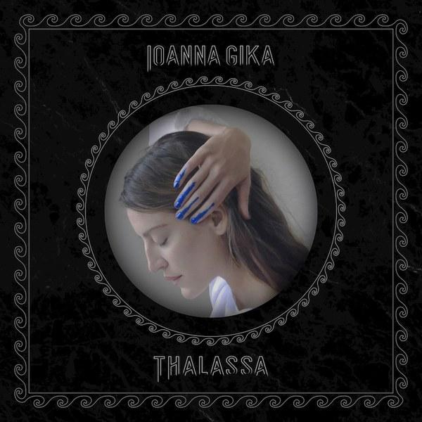 IoannaGika_Thalassa.jpg