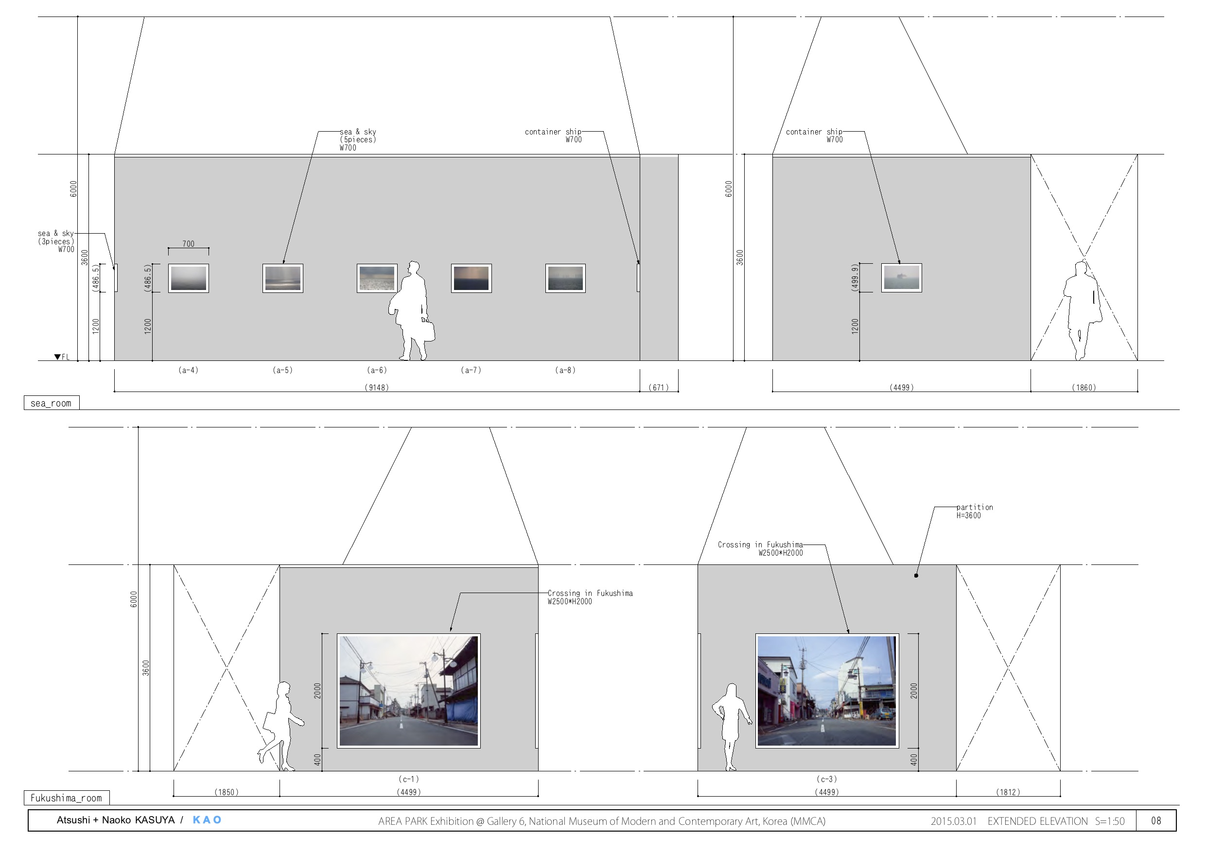 150301韓国_国立現代美術館展示構成_プレゼン資料(データサイズ縮小版)(ドラッグされました) 2.jpg