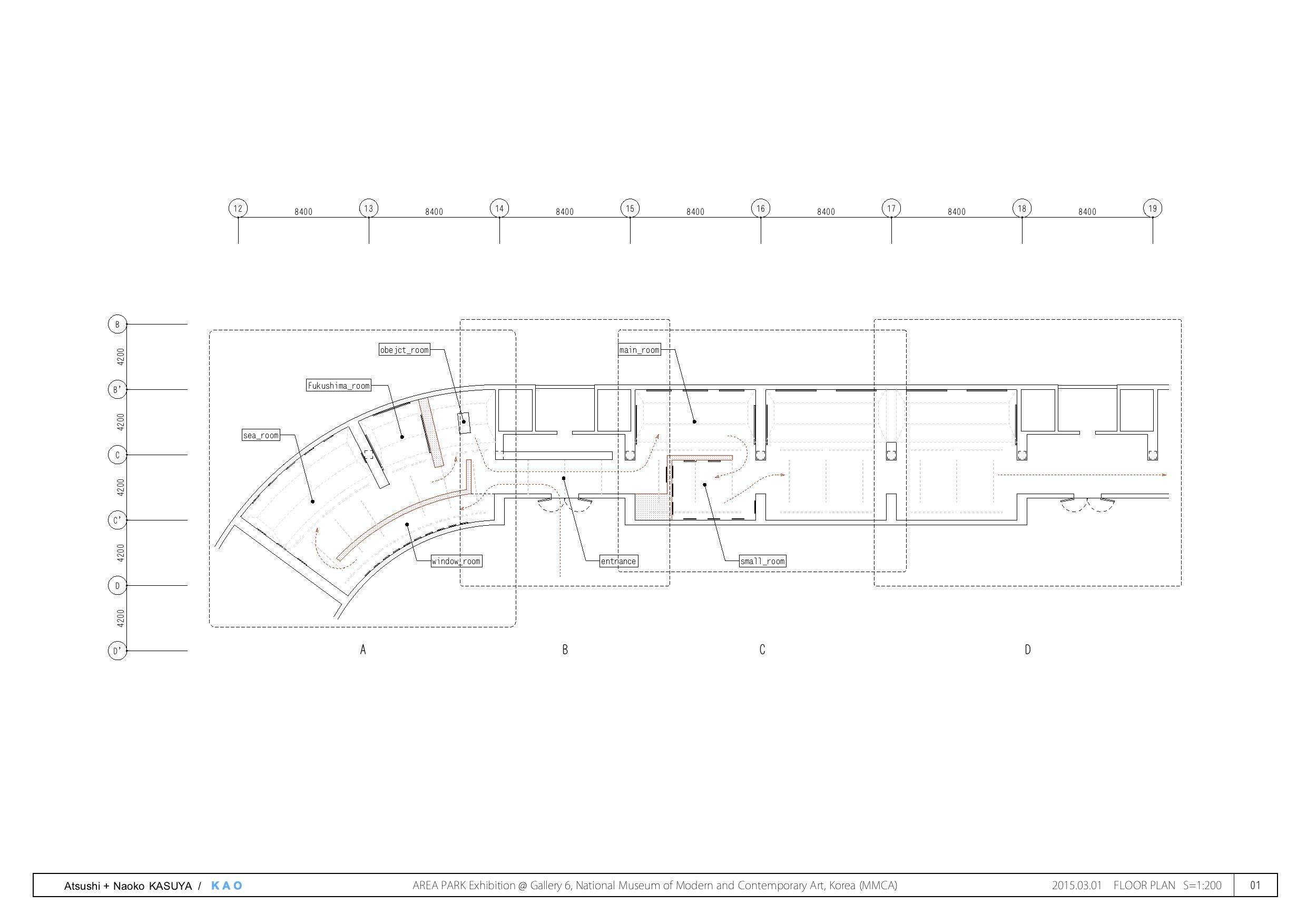 150301韓国_国立現代美術館展示構成_プレゼン資料(データサイズ縮小版)(ドラッグされました).jpg
