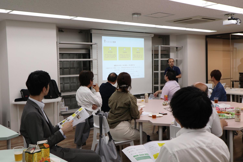 KAIGO HRのイベントの様子。