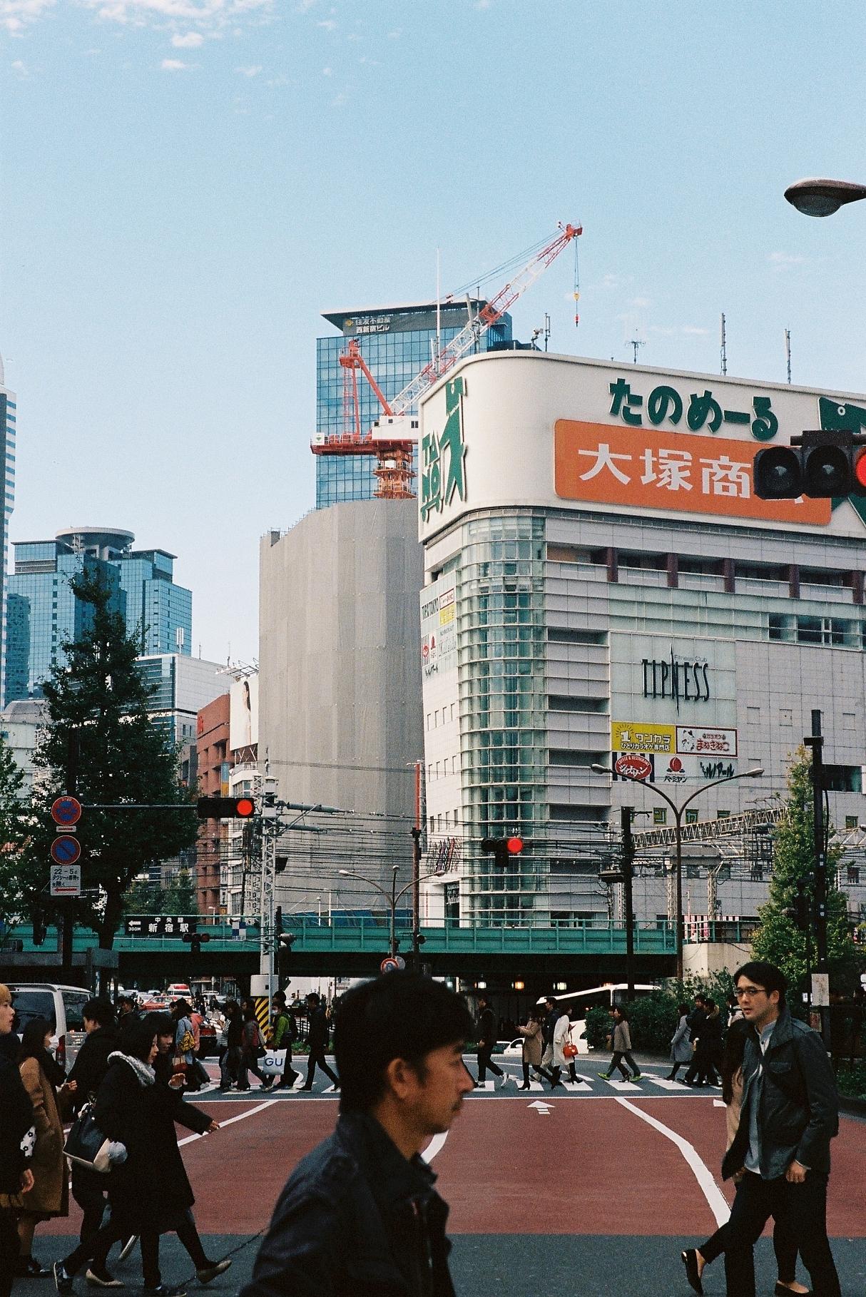 tokyo-shinjuku-japan