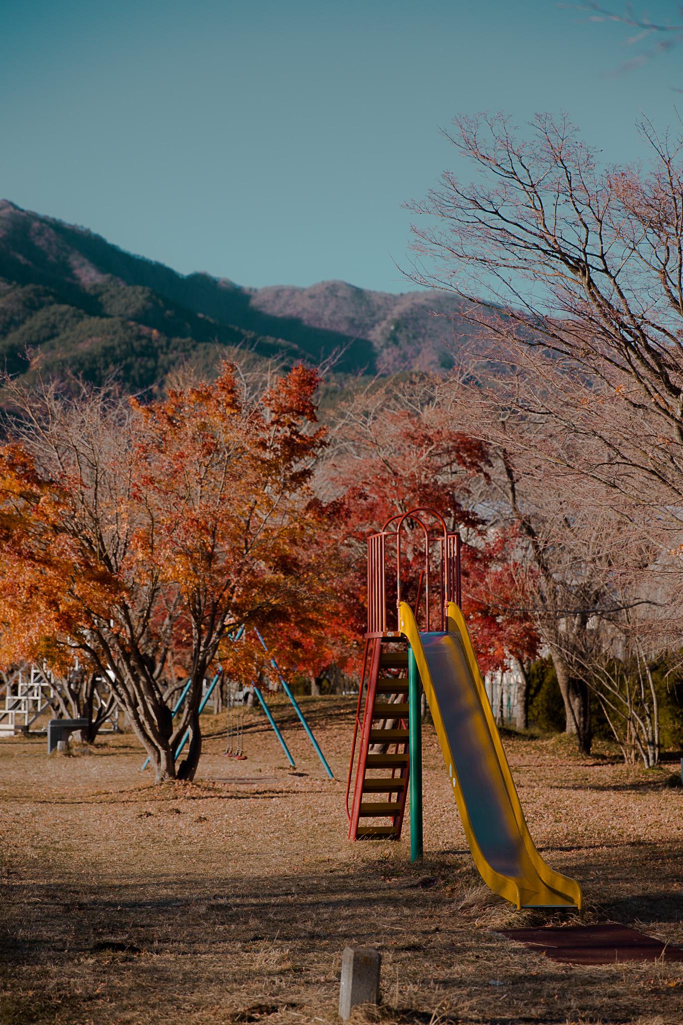 tokyo-japan-autumn