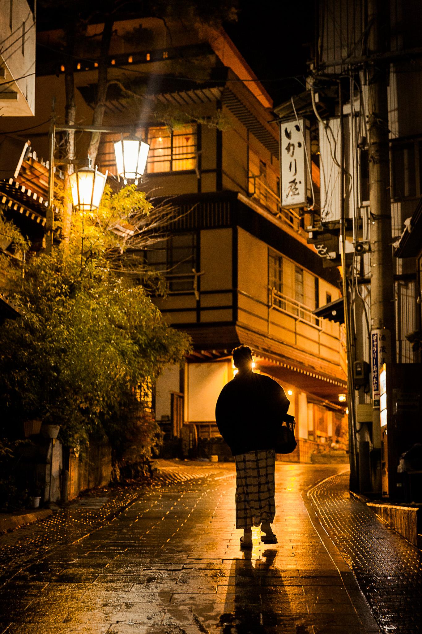 Walking in Yukata, Kokuya Ryokan Shibu Onsen