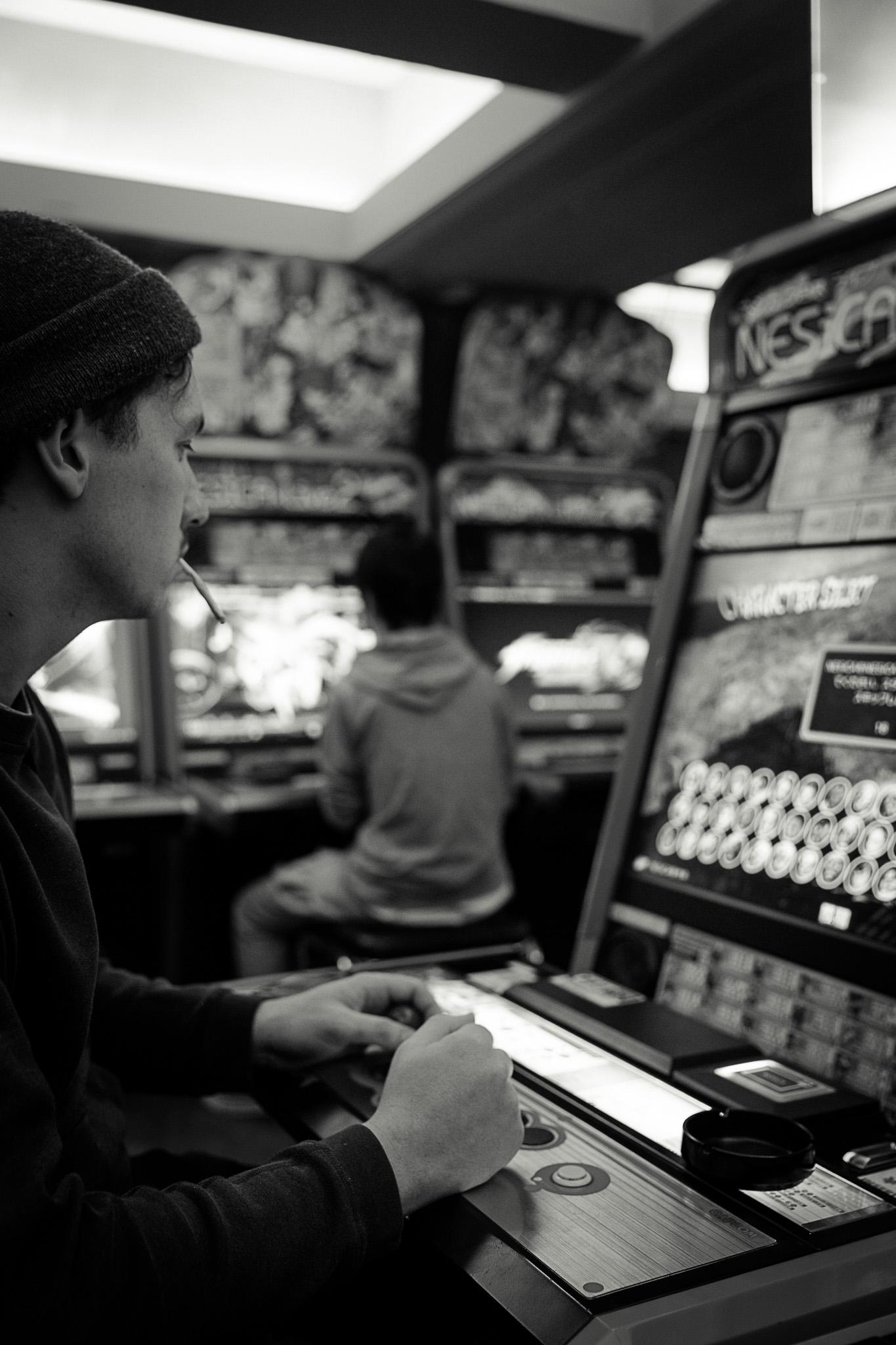 Akihabara Sega Arcade Tokyo Japan