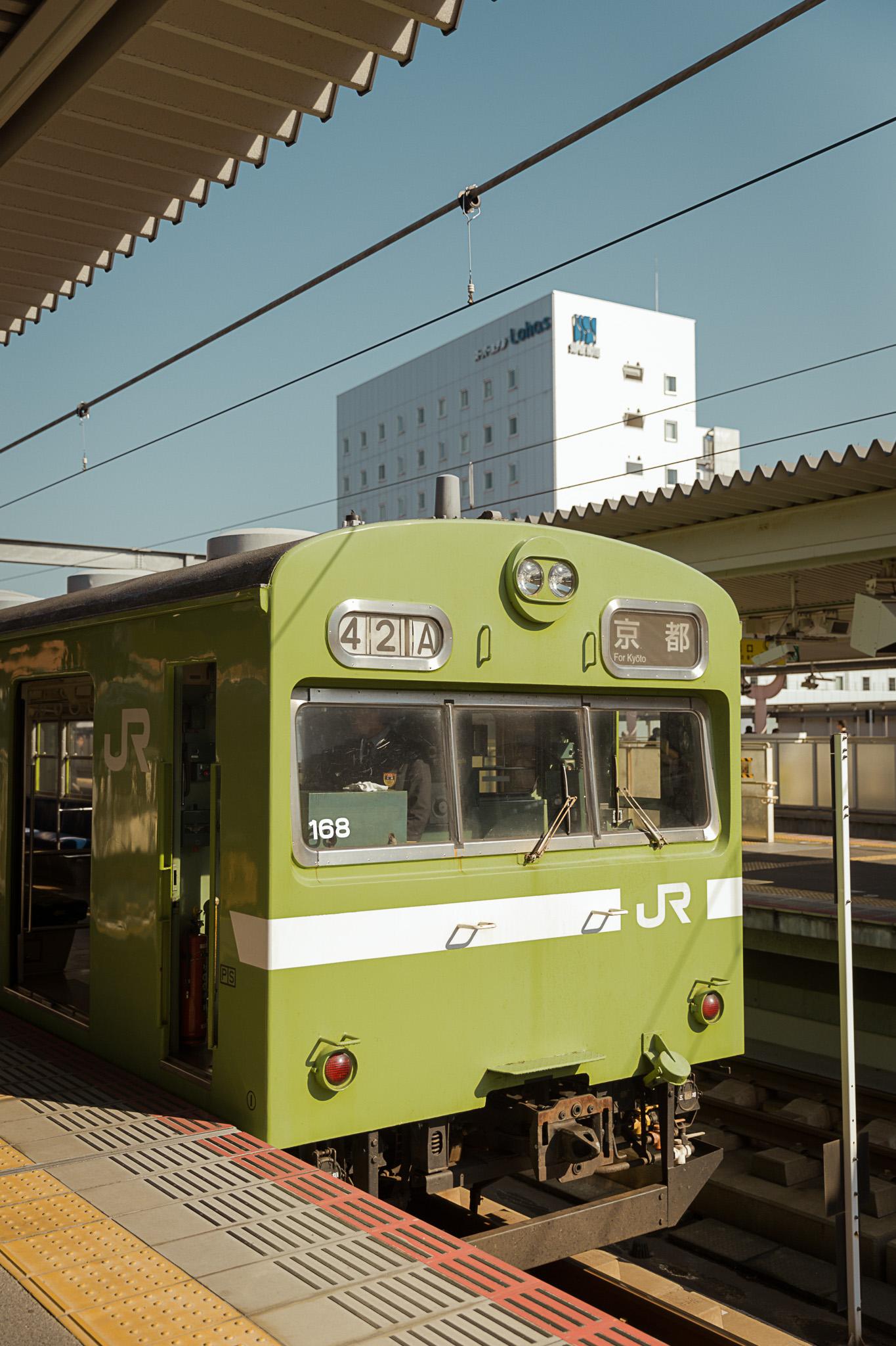 jr-nara-japan