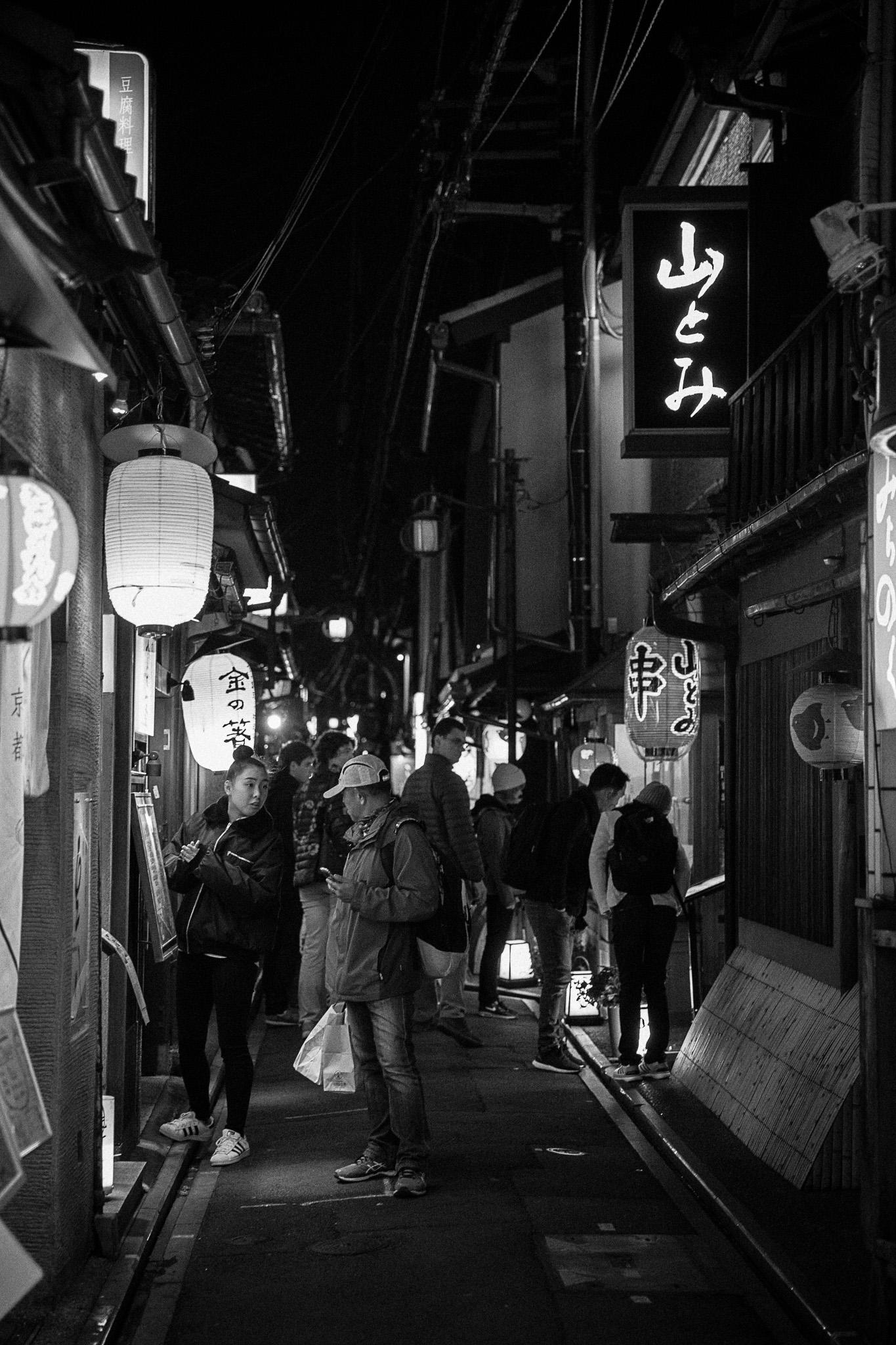 pontocho-alley-kyoto