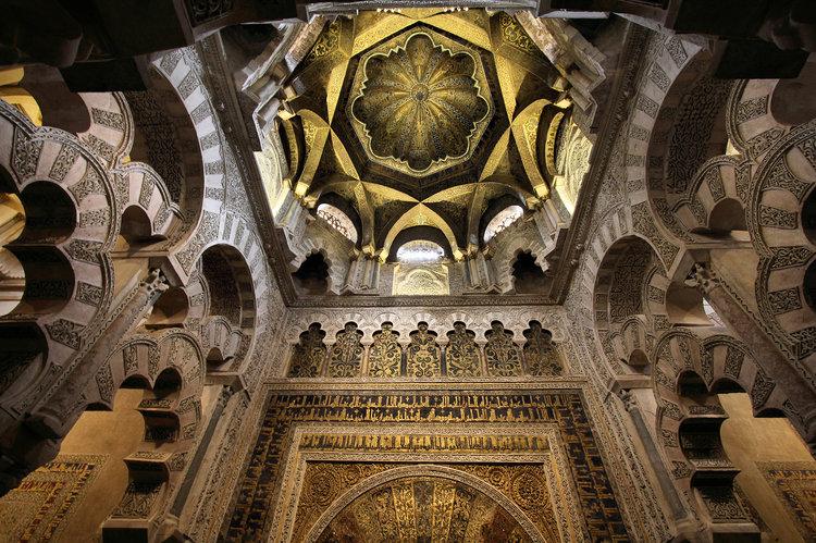 Qué ver en Córdoba - Maqsura de la Mezquita Catedral
