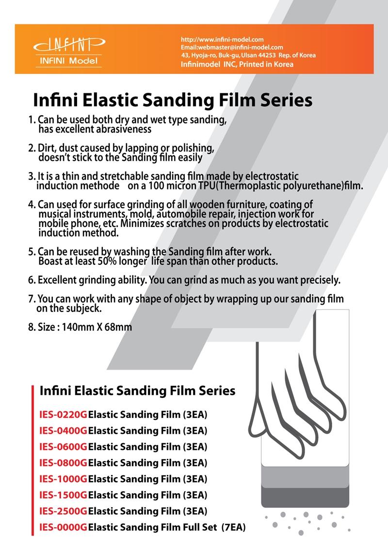IES-Elastic-sanding-film-en01.jpg