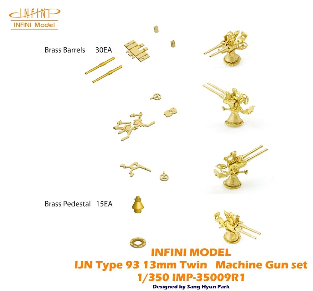 IMP-35009R1-13mm-twin-201.jpg