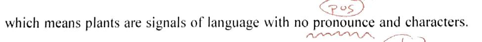 with no  pronunciation  (noun, not verb)