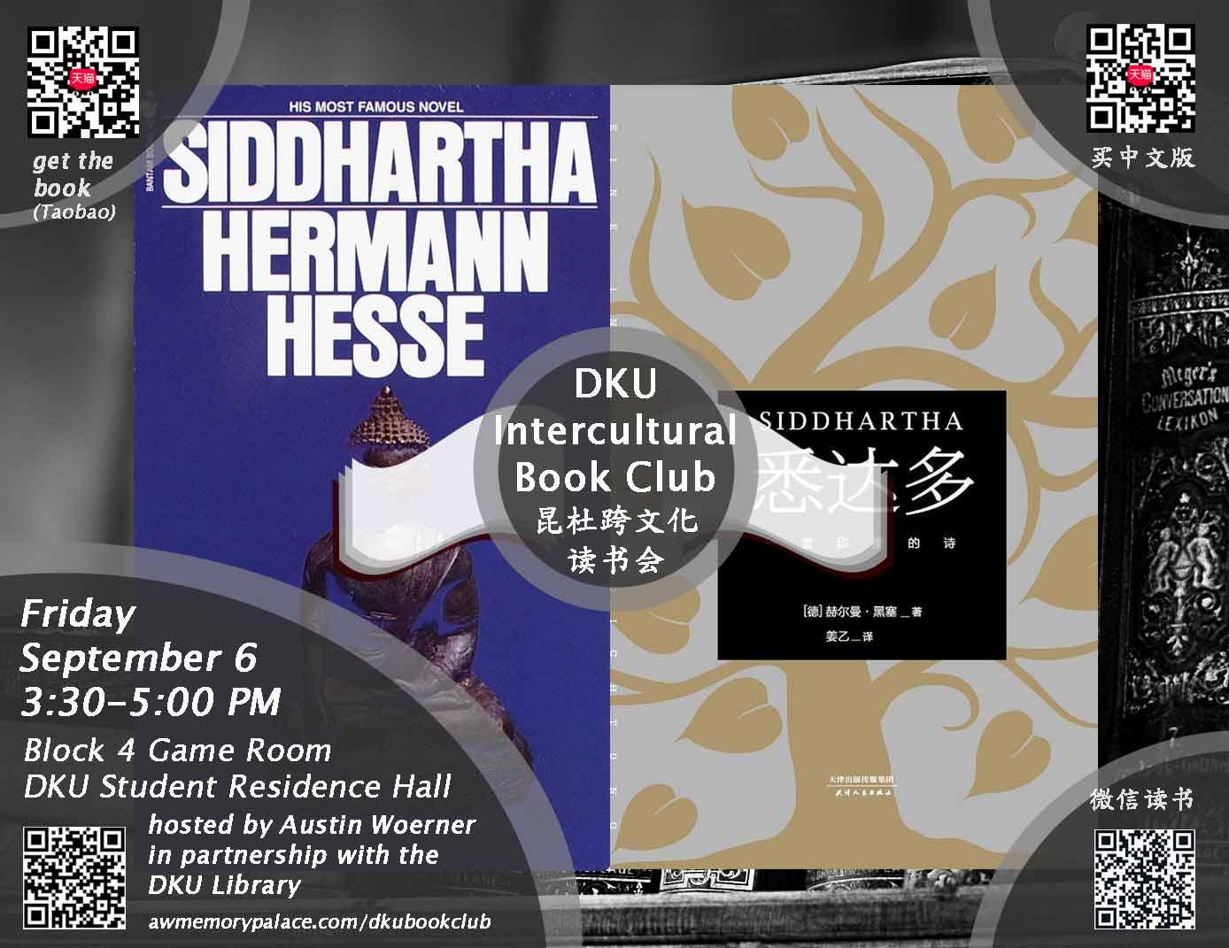 siddhartha-poster-horizontal.jpg