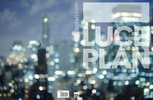 LP Cover 2011 w.jpg