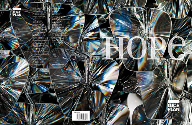 LP cover 2012 w.jpg