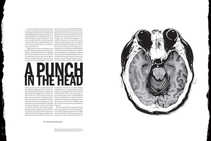 T4_punch.jpg