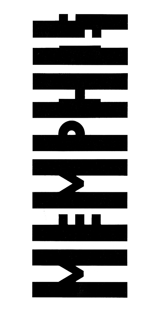 Memphis logo 1982 w.jpg