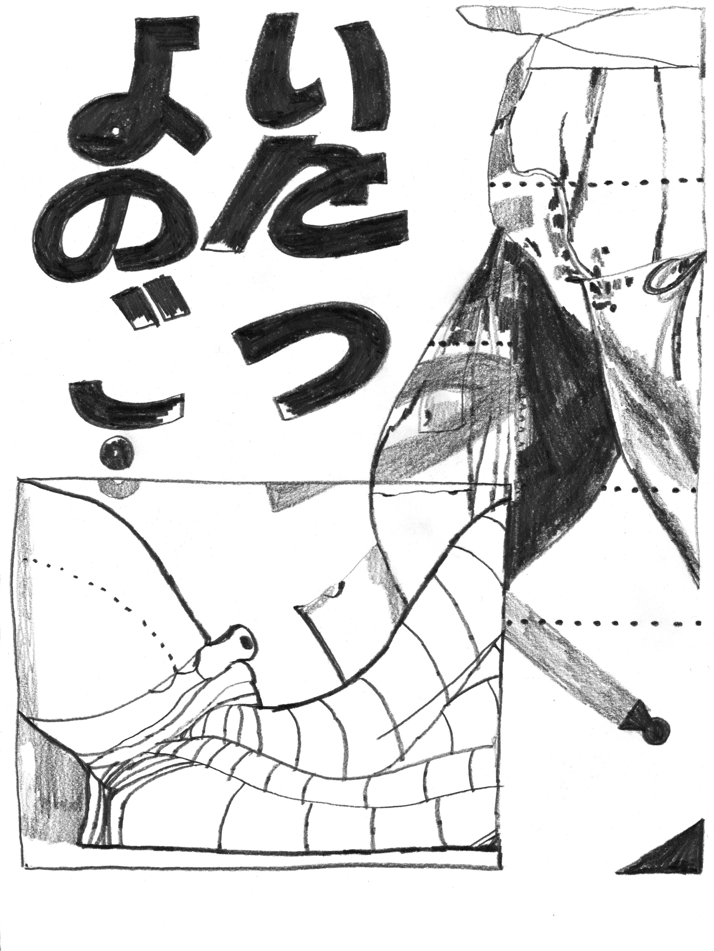 RVBfanzine page 01_besikian.jpg