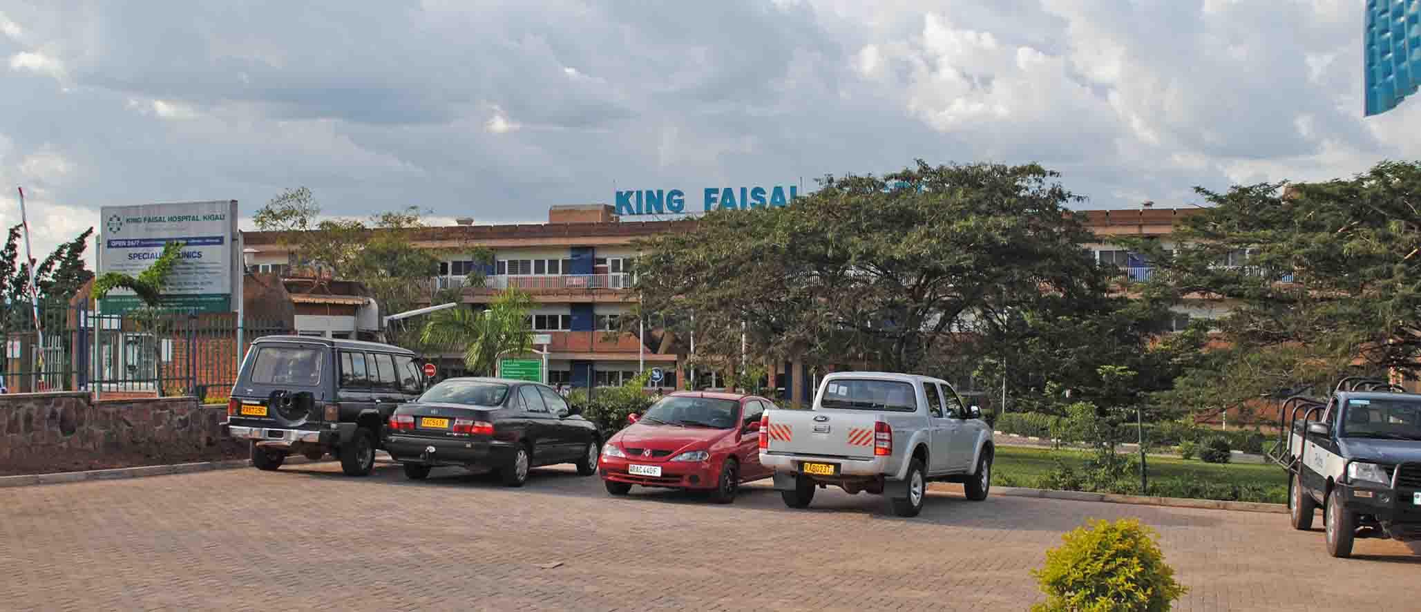 King Faisal Hospital in Kigali.JPG