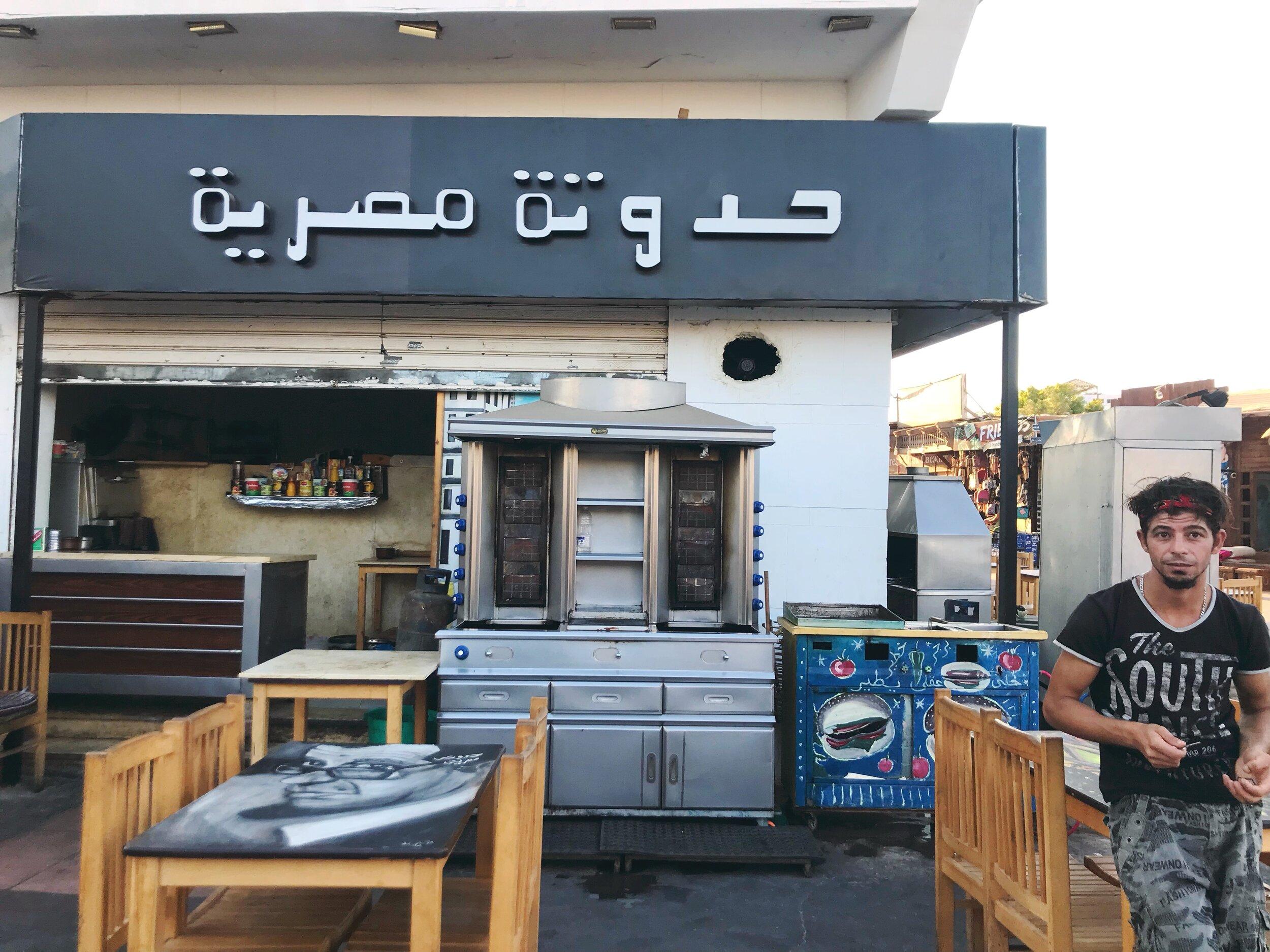 hostel-in-dahab-egypt-family-travel-blogger-negra-bohemian