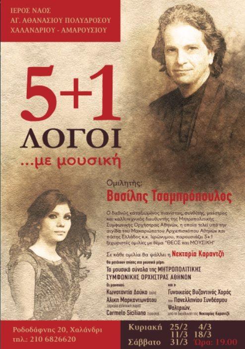 Cover photo (1).jpg