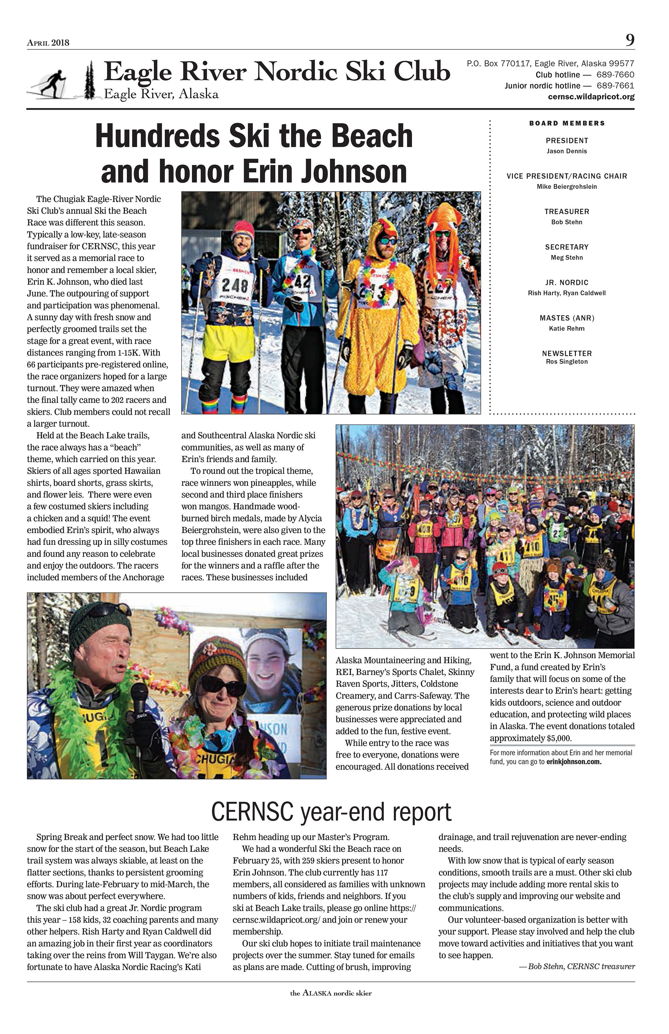 ski-the-beach-article.jpg