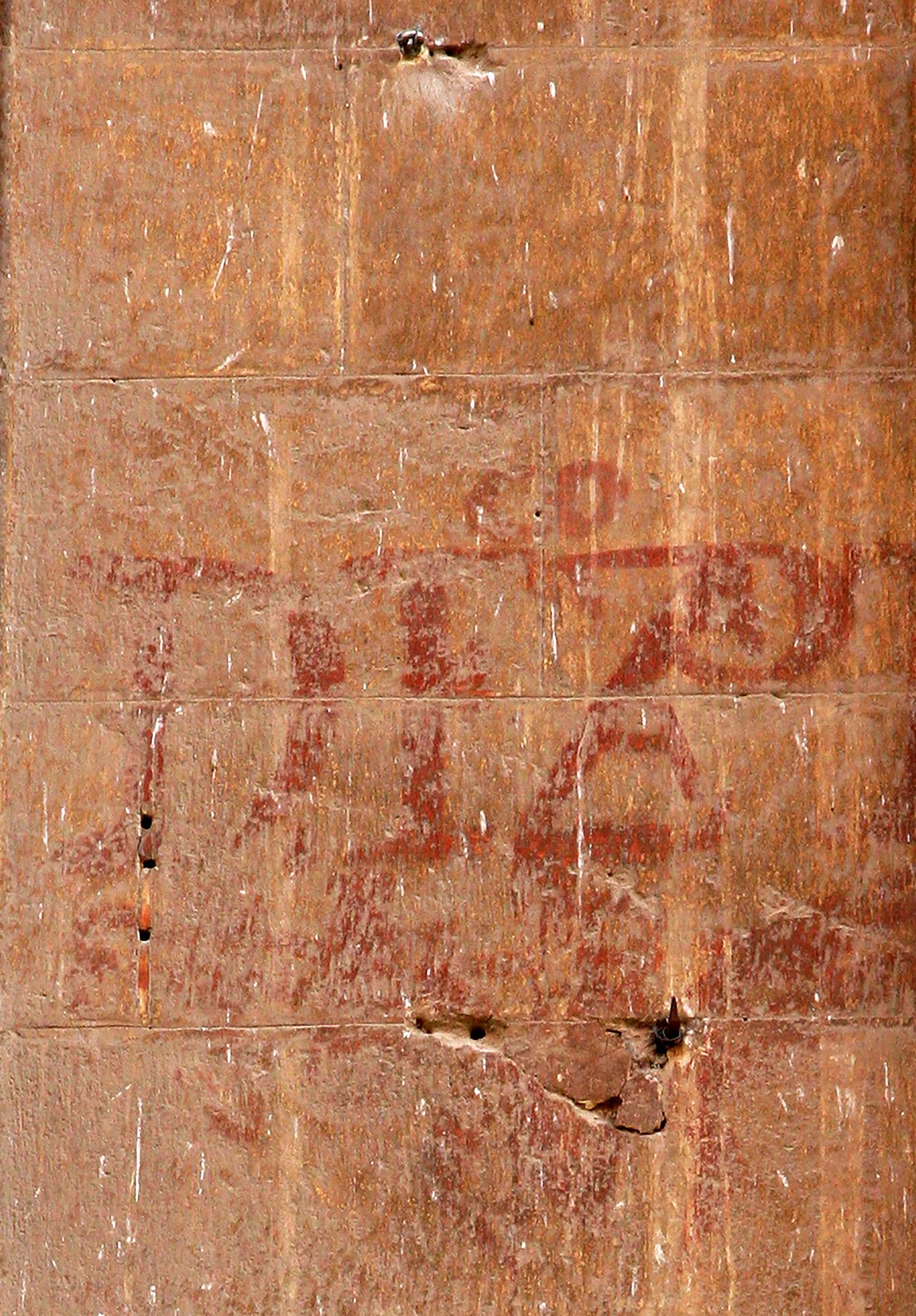 graffito-red-wall-granada.jpg