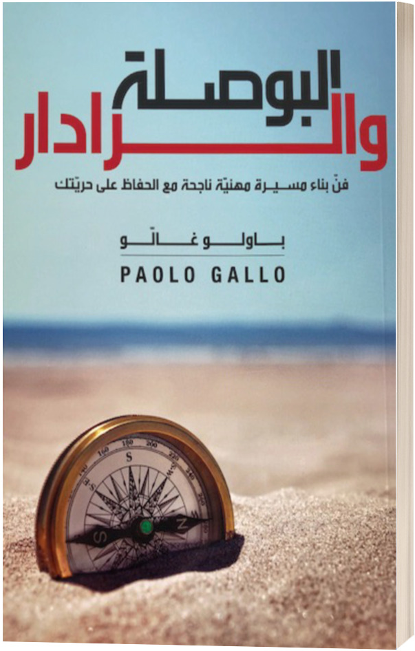 arabic cover resized.png
