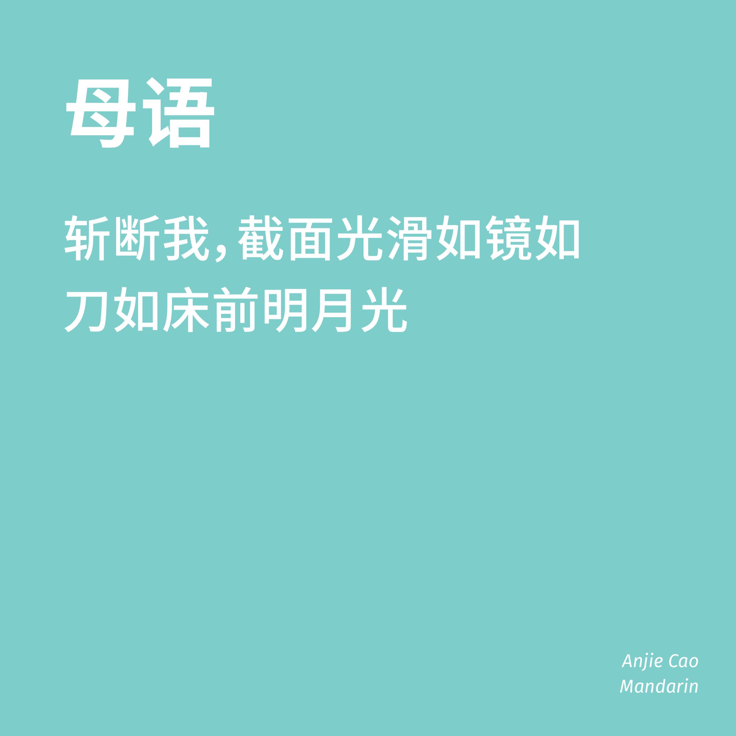 logue_typo_finals-12.png