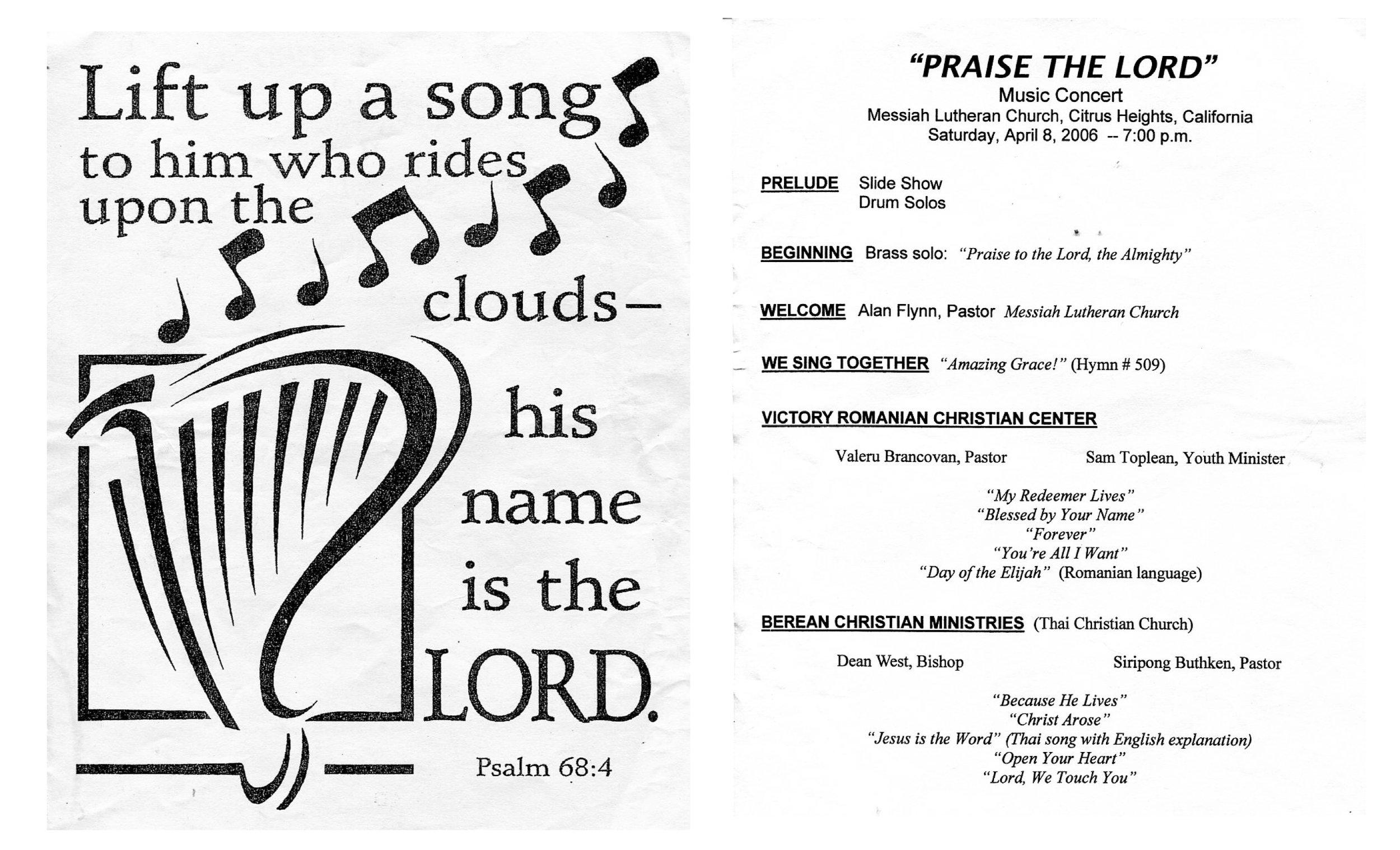 praise1 copy.jpg
