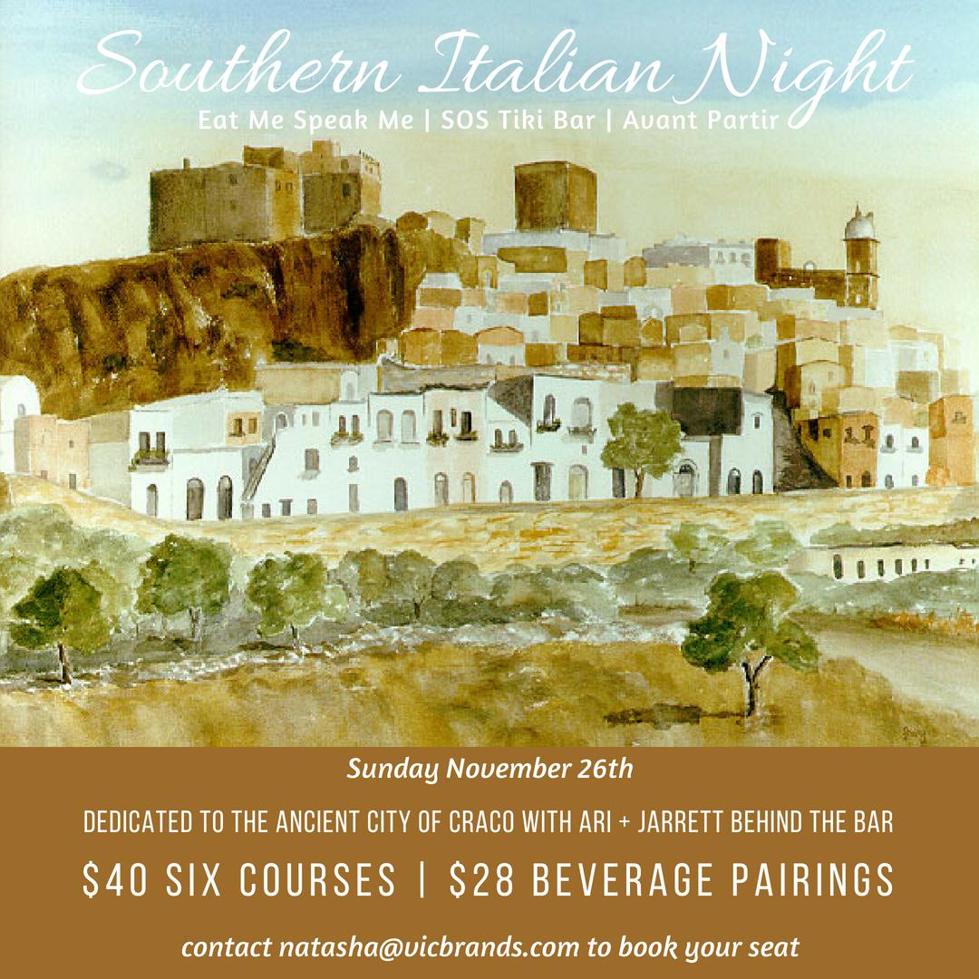 SOUTHERN ITALIAN NIGHT.jpg