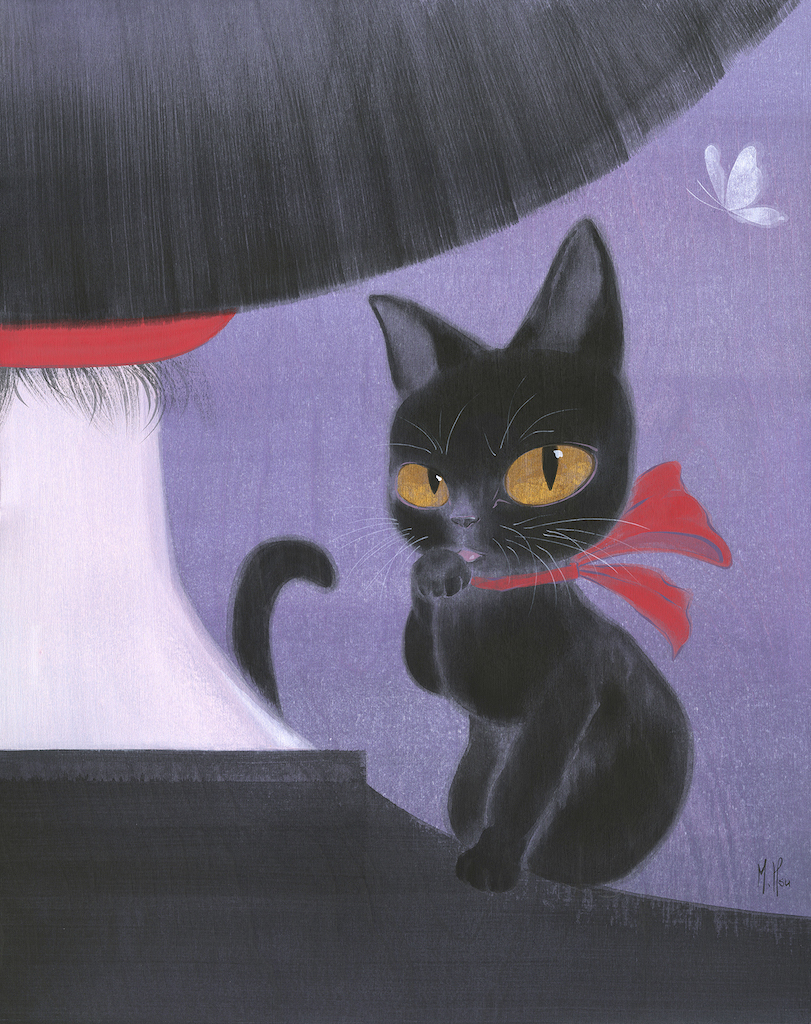 """A Witch's Cat"""