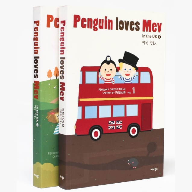 Penguin loves mev in the uk 1&2 - These books are including Penguin and Mev's daily life story after we moved to the UK.PLM in the UK 1   2013 / AnibooksPLM in the UK 2   2014 / Anibooks