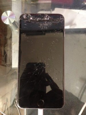 smash phone.jpg