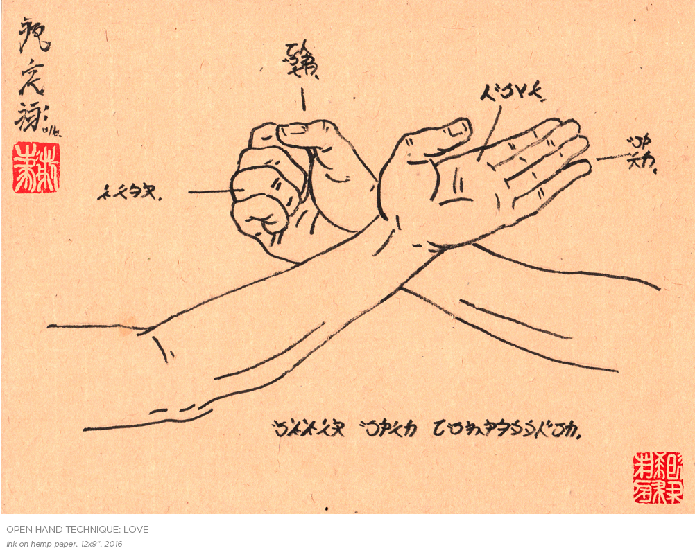 open-hand-technique-love.jpg