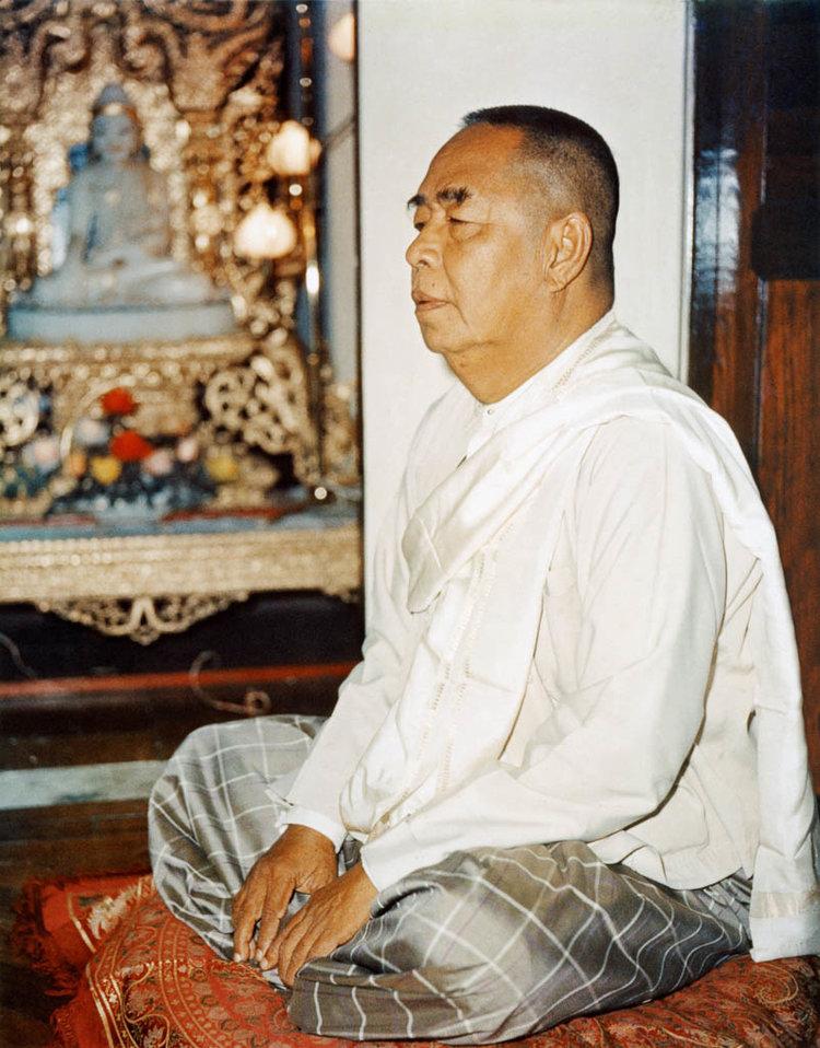 Sayaygi U Ba Khin
