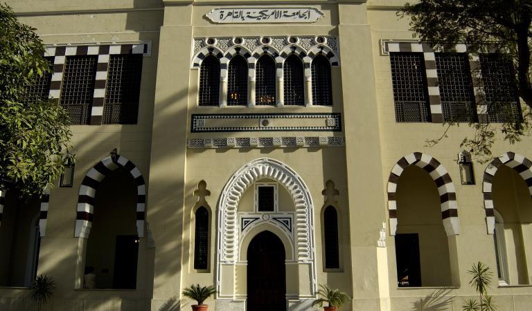 AUC Palace Building.jpg