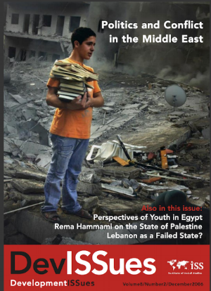 Herrera, Linda. (2006)  When Does Life Begin ? Youth Voices from Egypt.  DevIssues.  8 (2/December): 7-9.
