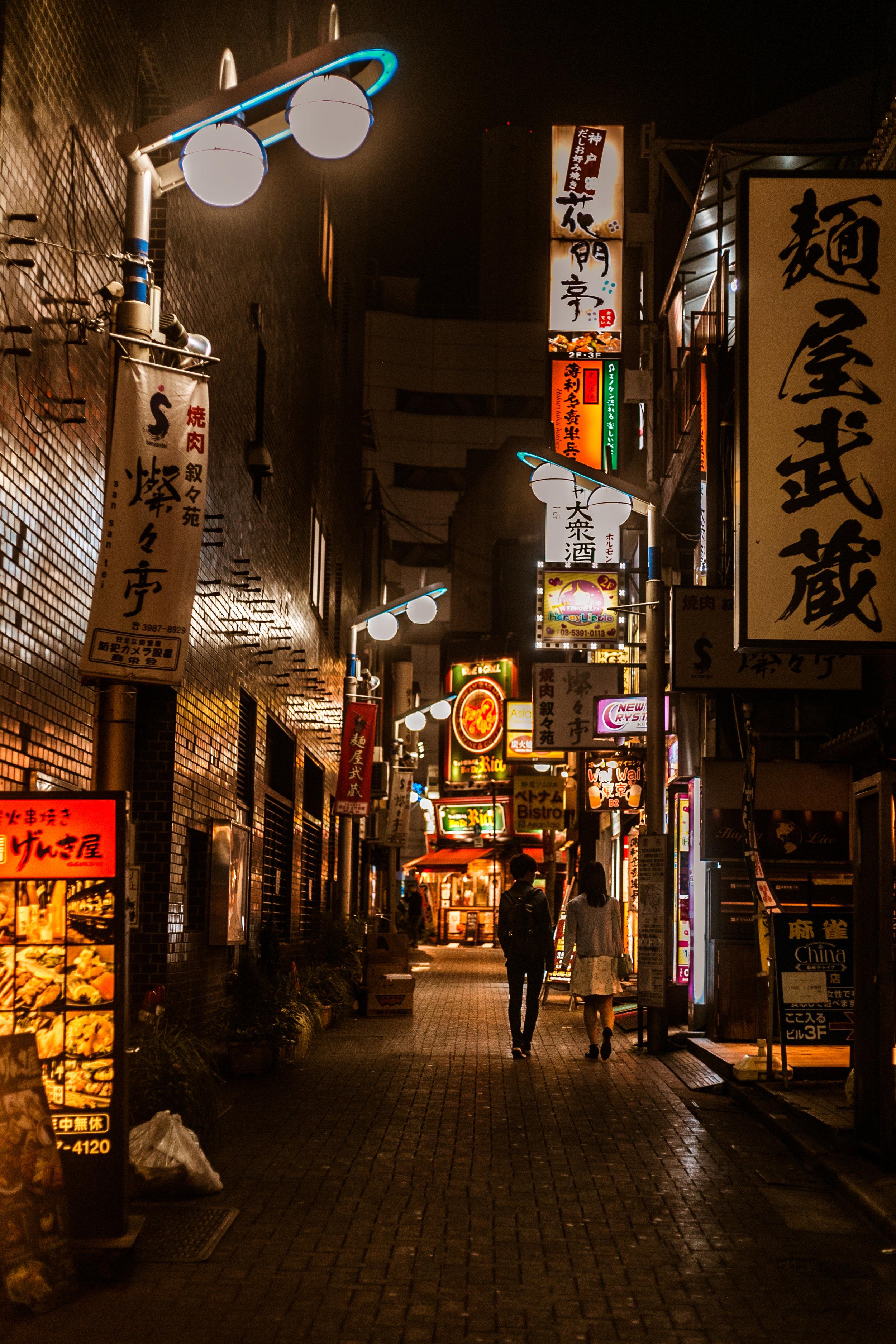 CynLagos-Japan-Teaser-Tokyo-Oct-2018 (1 of 1)-11.jpg