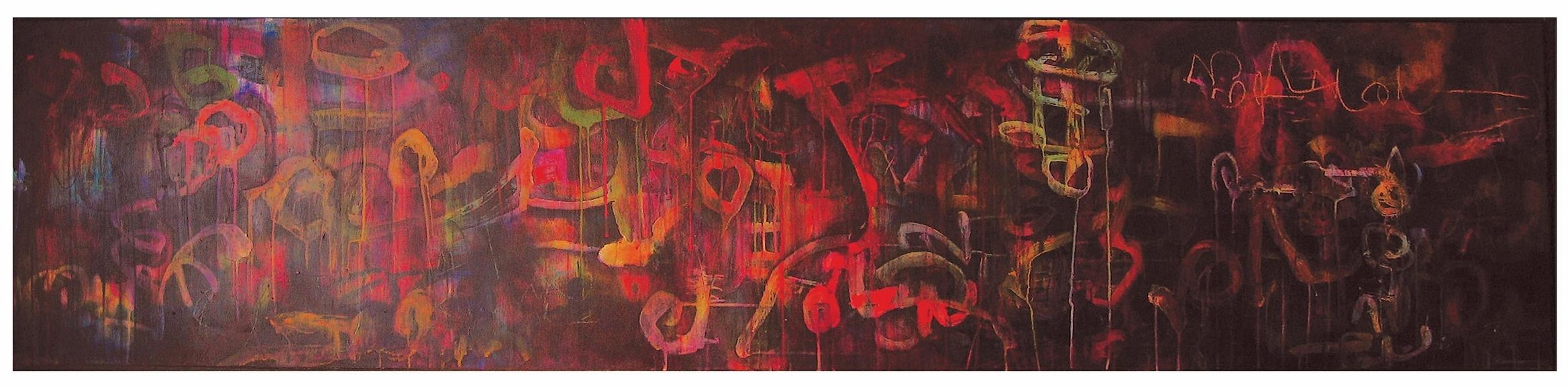 "Some Like It Hot, (Loving Jamaica), 1999  acrylic on wood panel 24""x96""x3"""