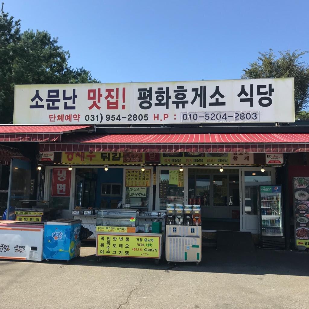 Impressionen aus Seoul, Fotogrüße vom Team