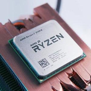 AMD Ryzen 7 2700x - Comprar en Pc Componentes