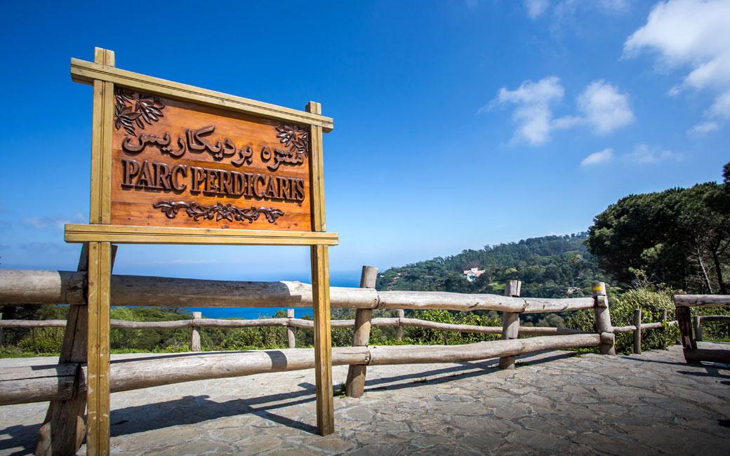 Perdicaris Park Tangier