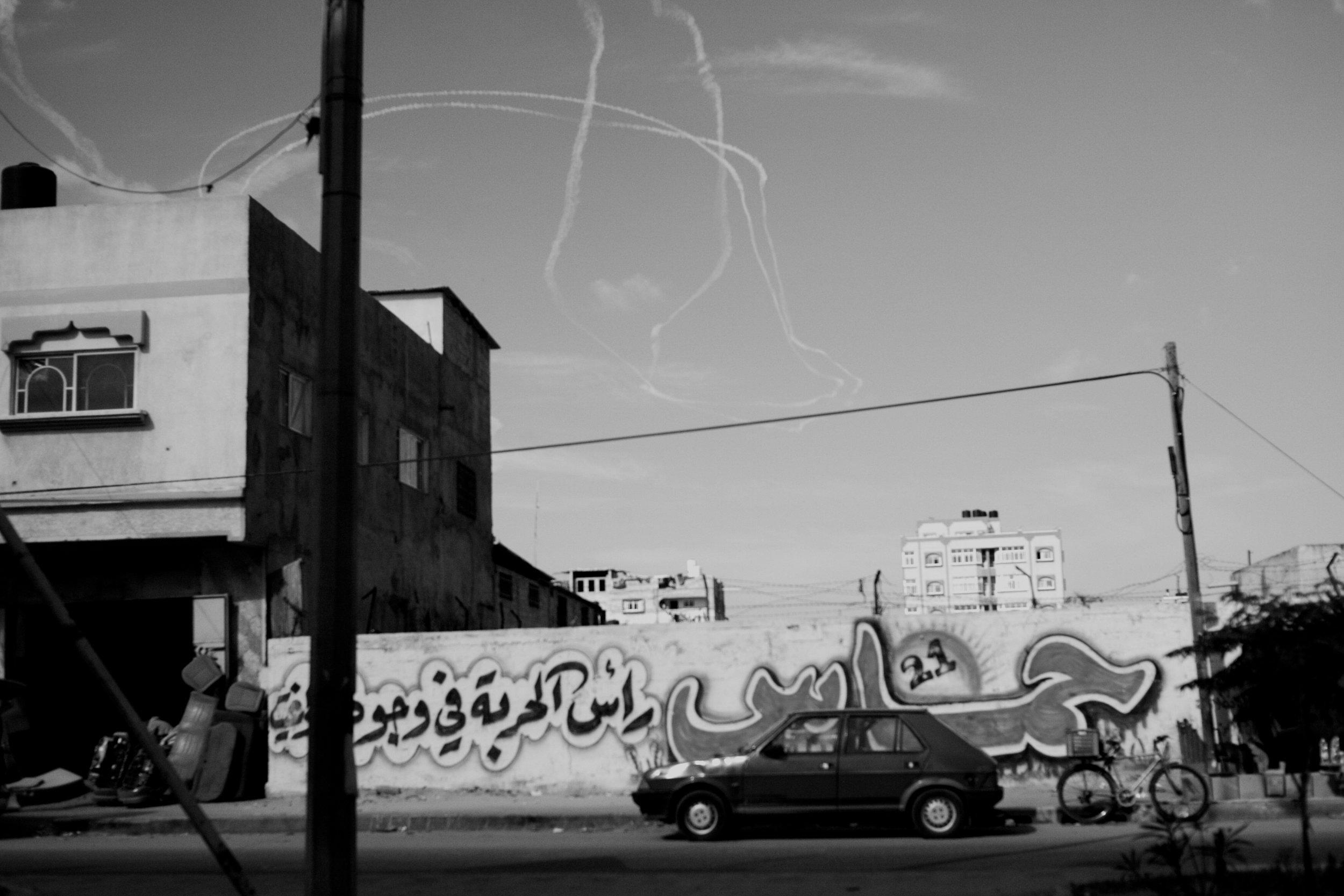 Gaza Here We Come 17.jpg