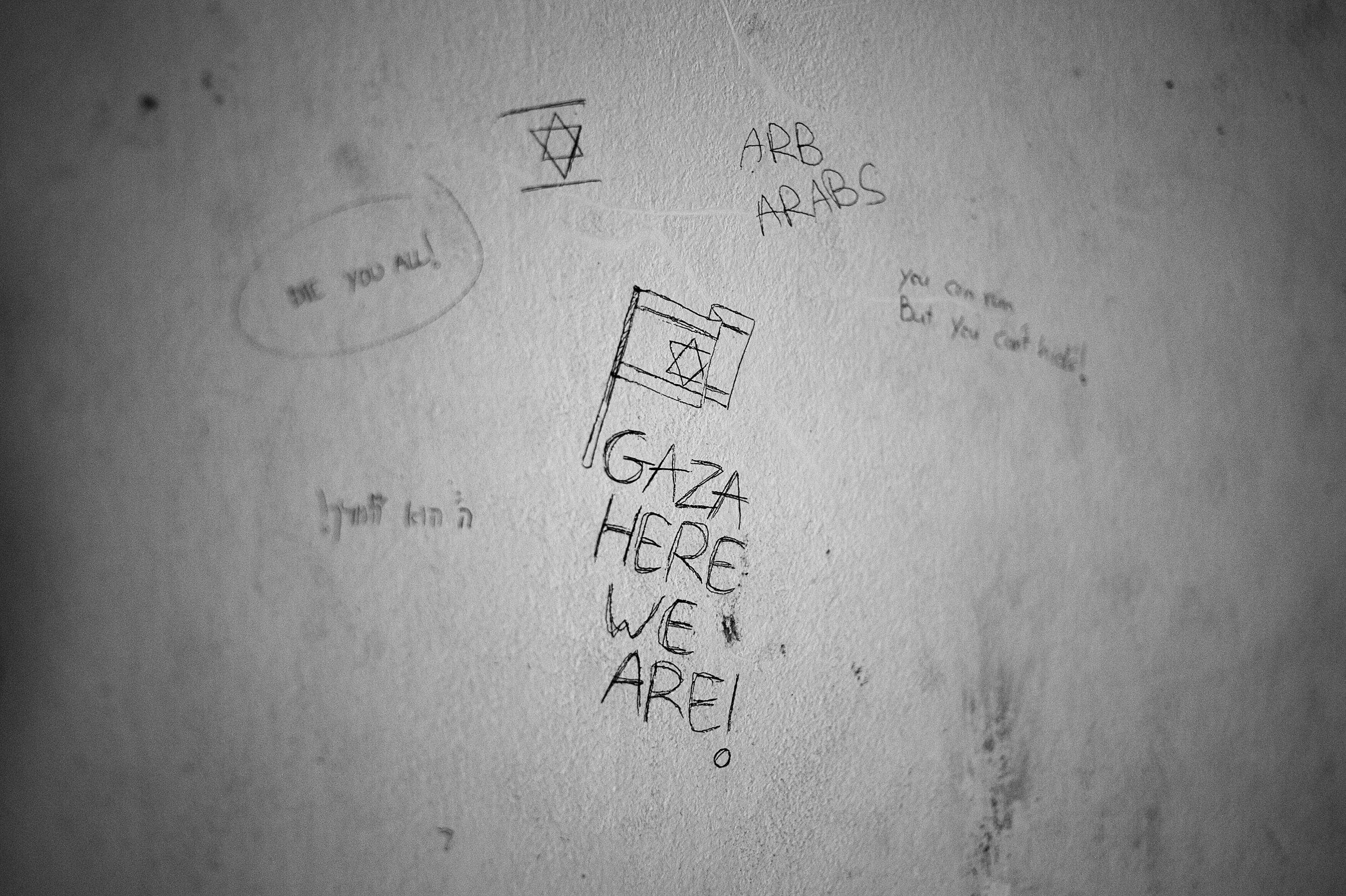 Gaza Here We Come 22.jpg