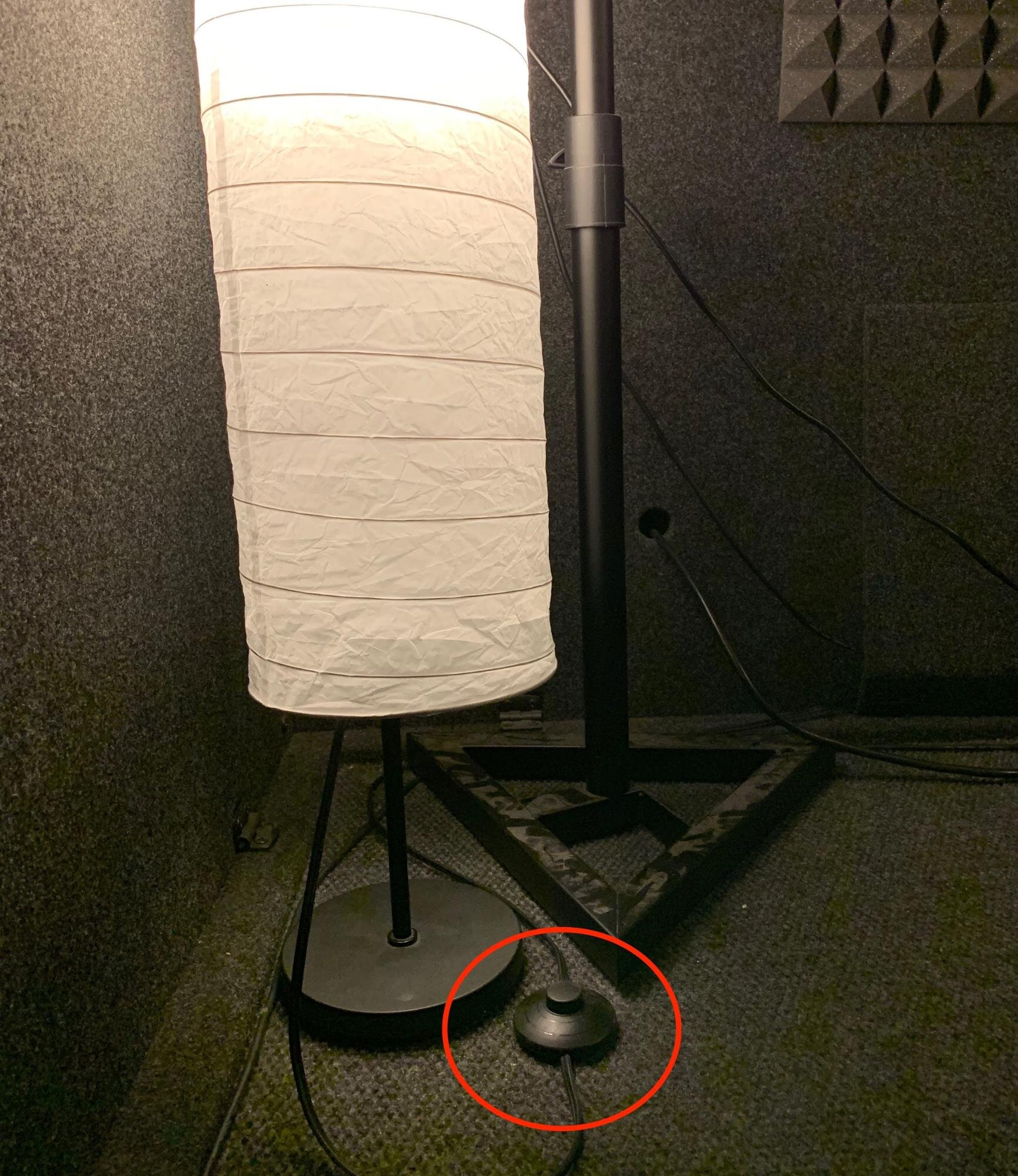 - There are two lamps inside the Whisper Room. The switches for both are button-style, halfway down the cord. Push the switches to turn on/off.If they do not turn on, confirm that they are plugged into Belkin surge protector on floor and surge protector is switched on