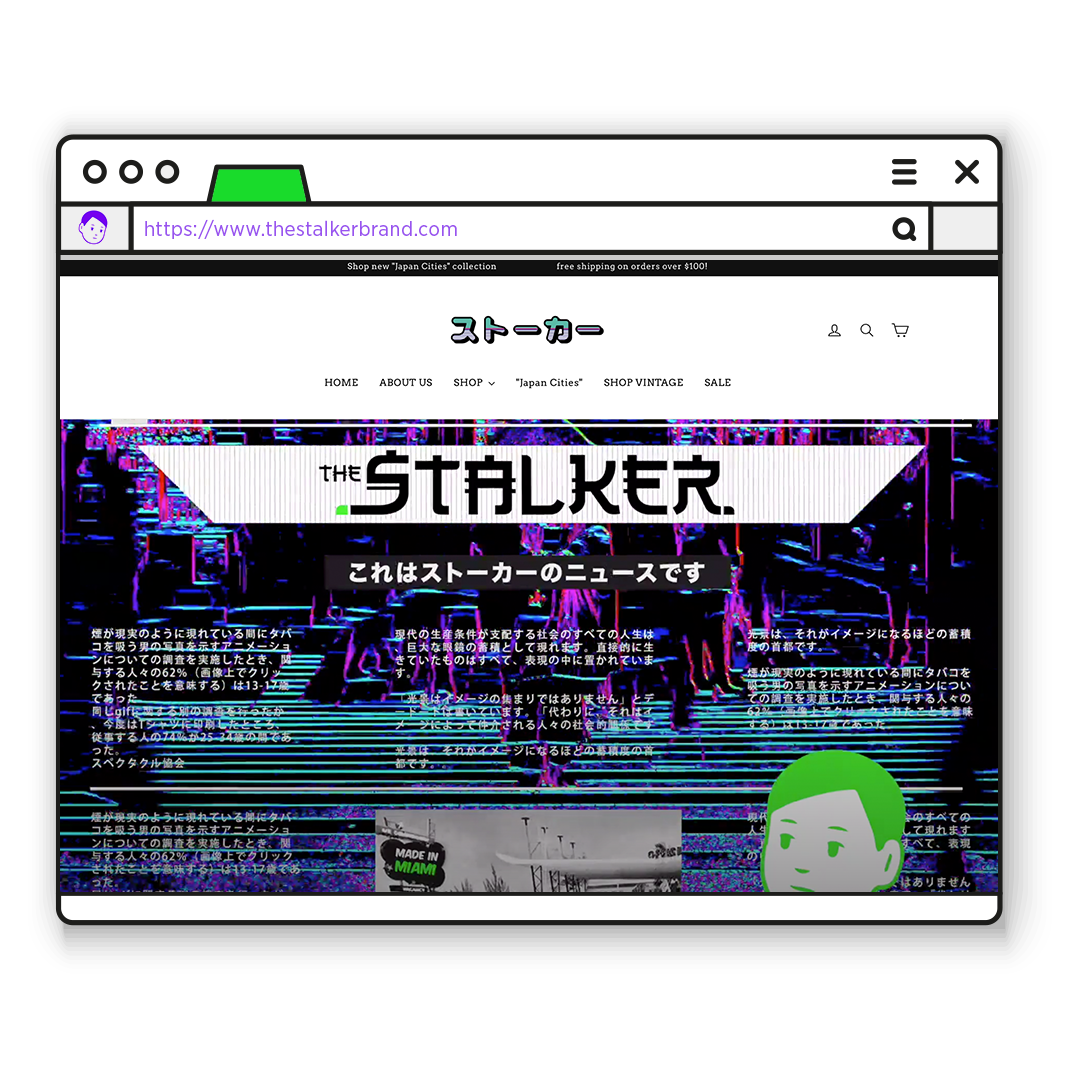The Stalker Brand: E-commerce