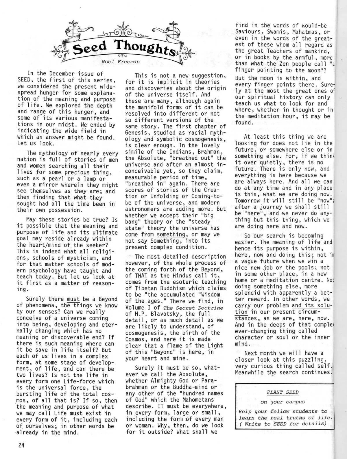 seed-v2-n2-feb1973-24.jpg