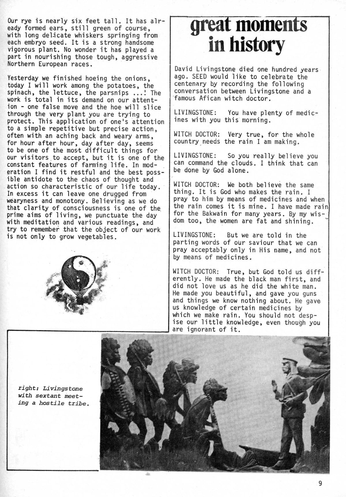 seed-v2-n6-june1973-09.jpg